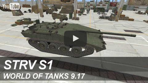 Виедообзор «Strv S1»