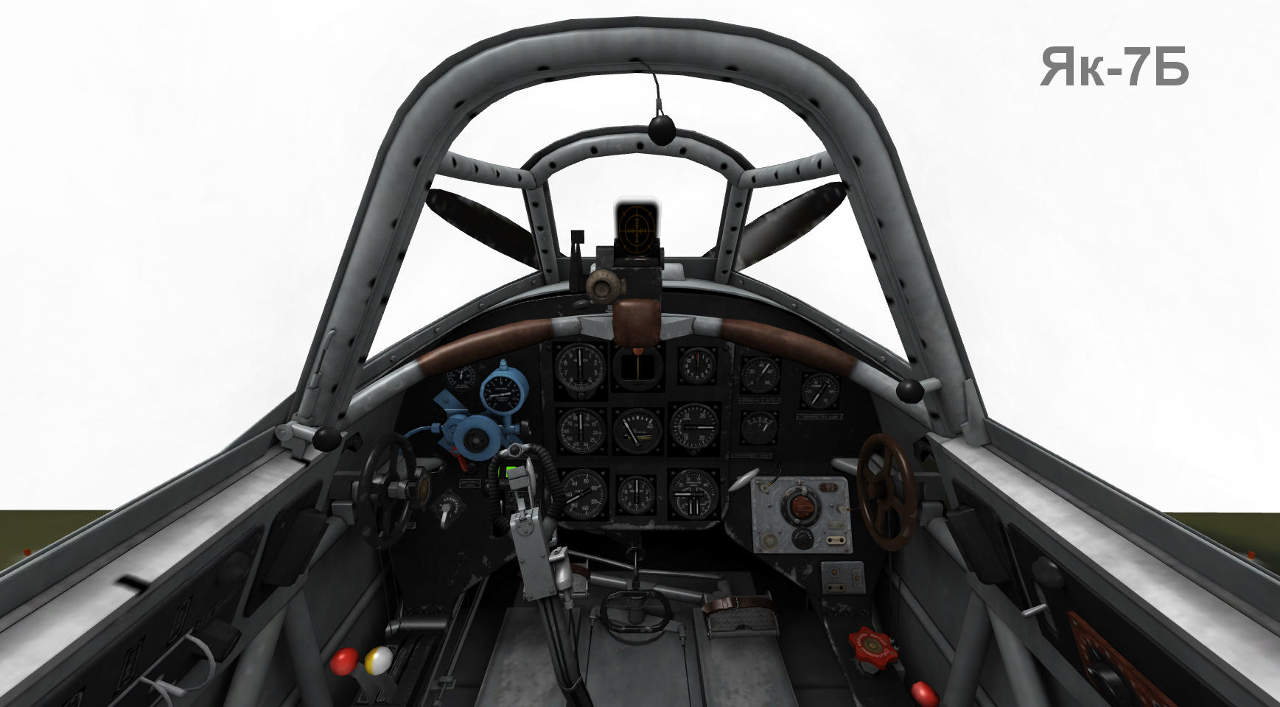 Вид из кабины Як-7Б