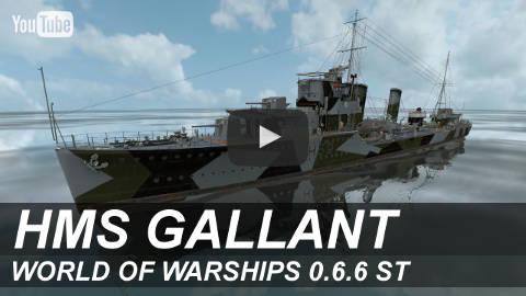 HMS Gallant