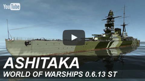 Линейный крейсер «Ashitaka»