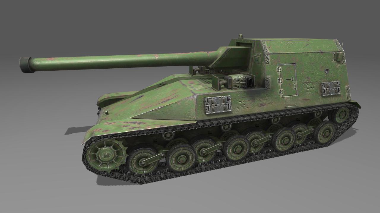 Ho-Ri Type II